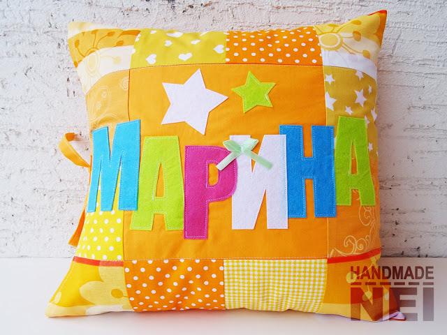 """Пачуърк калъфка за възглавница """"Марина"""" - Handmade Nel"""