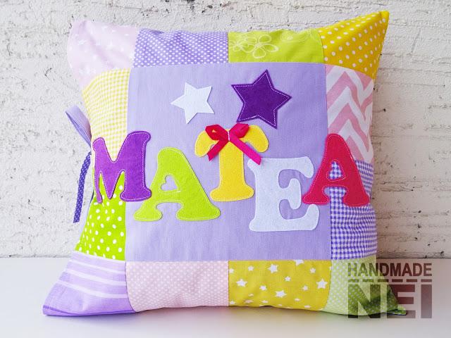 """Пачуърк калъфка за възглавница """"Матеа"""" - Handmade Nel"""