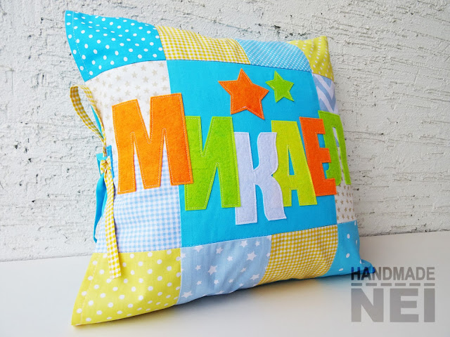 """Пачуърк калъфка за възглавница """"Микаел"""" - Handmade Nel"""
