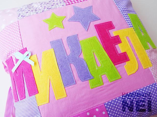 """Пачуърк калъфка за възглавница """"Микаела"""" - Handmade Nel"""