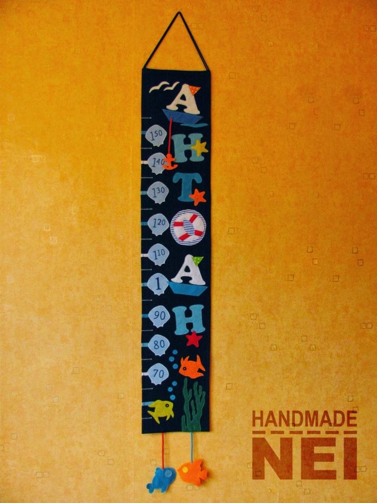 """Метър за дете """"Антоан"""" - Handmade Nel"""