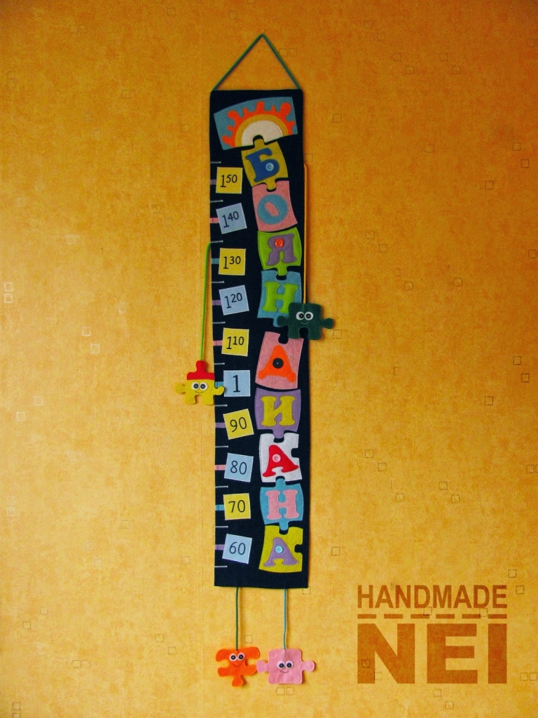 """Метър за дете """"Боян и Диана"""" - Handmade Nel"""