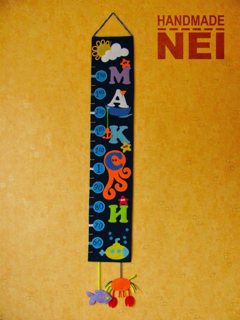 """Метър за дете """"Макси"""" - Handmade Nel"""