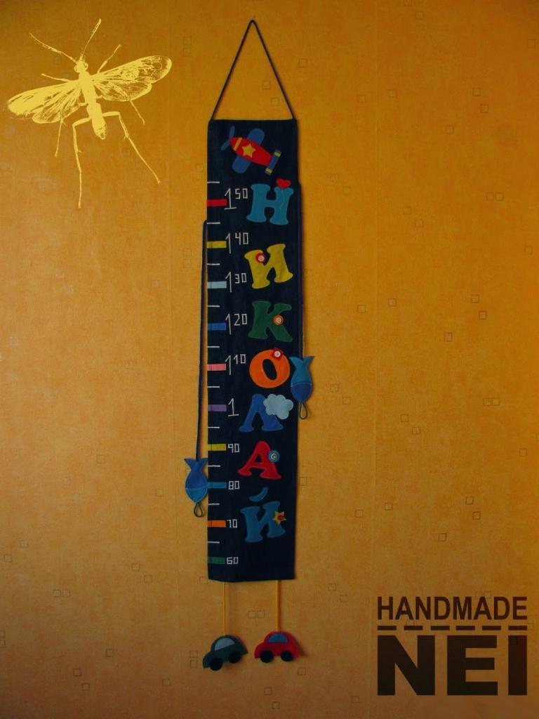 """Метър за дете """"Николай"""" - Handmade Nel"""