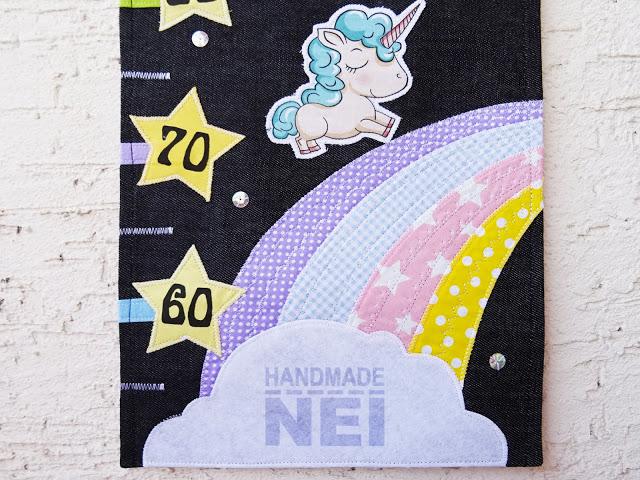 """Метър за дете """"Iva"""" - Handmade Nel"""