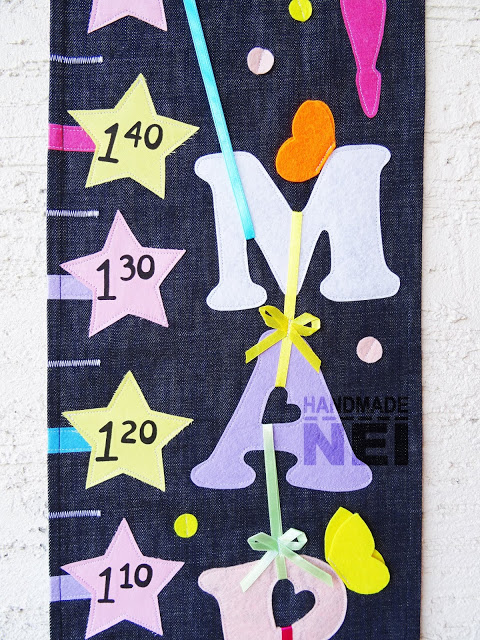 """Метър за дете """"Мария""""2 - Handmade Nel"""