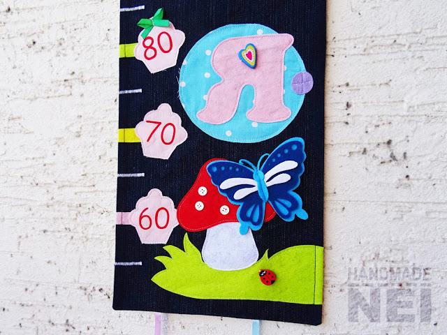 """Метър за дете """"Мария"""" - Handmade Nel"""