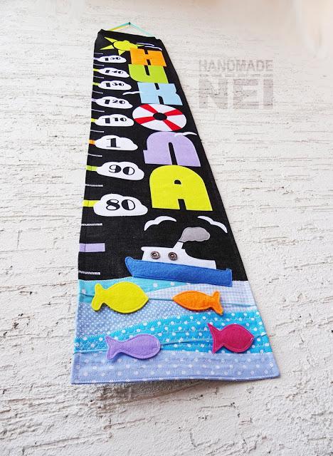 """Метър за дете """"Никола""""3 - Handmade Nel"""
