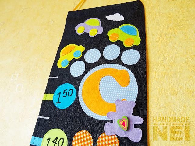 """Метър за дете """"Стоян"""" - Handmade Nel"""