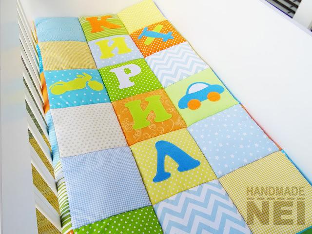 """Детско шалте """"Кирил"""" - Handmade Nel"""