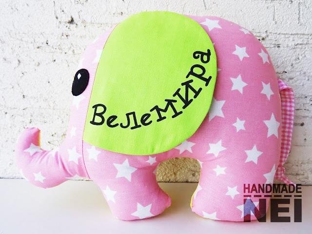 """Играчка слонче """"Велемира"""" - Handmade Nel"""