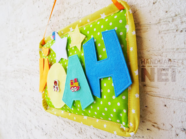 "Табелка за име от плат ""Йоан"" - Handmade Nel"