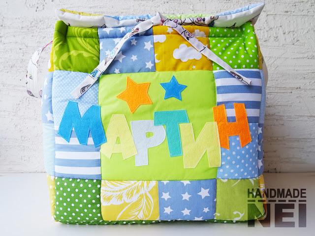 """Кош за играчки от плат """"Мартин""""3 - Handmade Nel"""