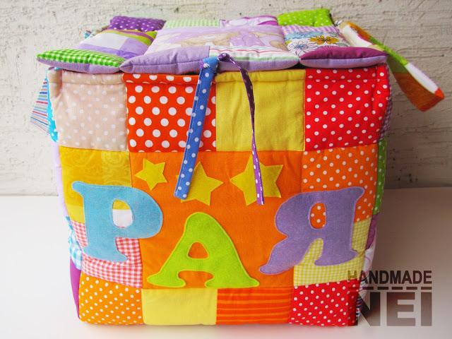 """Кош за играчки от плат """"Рая"""" - Handmade Nel"""