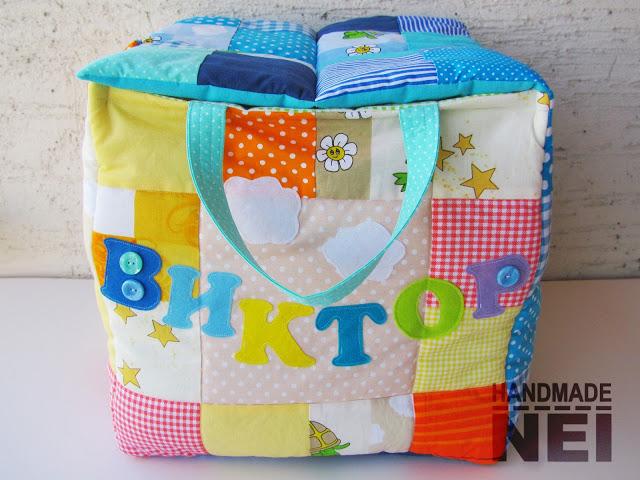 """Кош за играчки от плат """"Виктор"""" - Handmade Nel"""