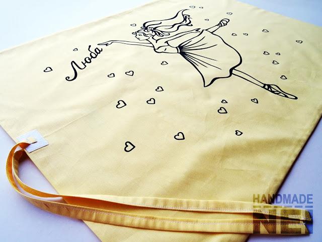 "Рисувана калъфка за възглавница ""Балерина Люба"" - Handmade Nel"