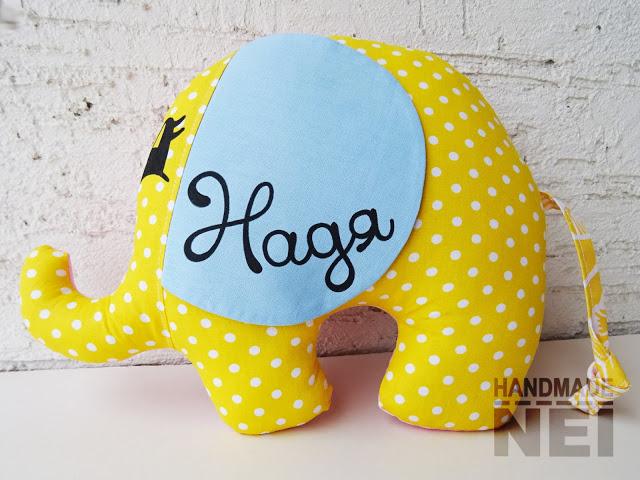 "Играчка слонче ""Надя"" - Handmade Nel"