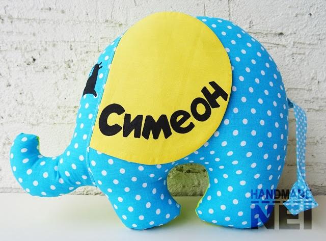 """Играчка слонче """"Симеон"""""""