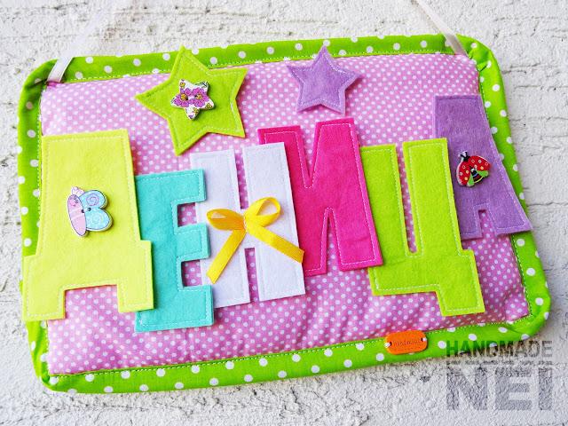 """Табелка за име от плат """"Деница"""" - Handmade Nel"""