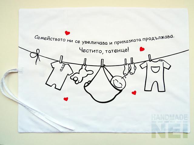 "Рисувана калъфка за възглавница ""Очакваме бебе"" - Handmade Nel"