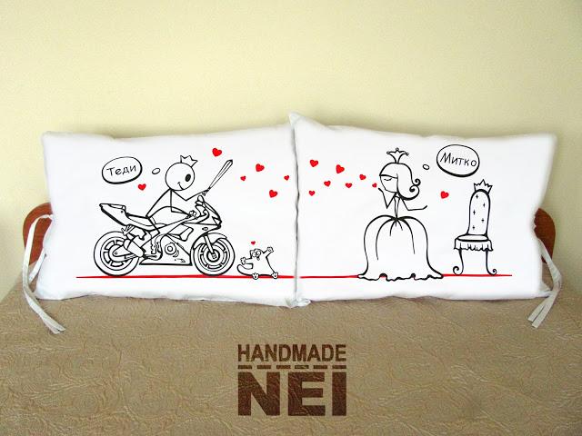 """Калъфки за възглавници за влюбени """"Съвременно кралство"""" - Handmade Nel"""