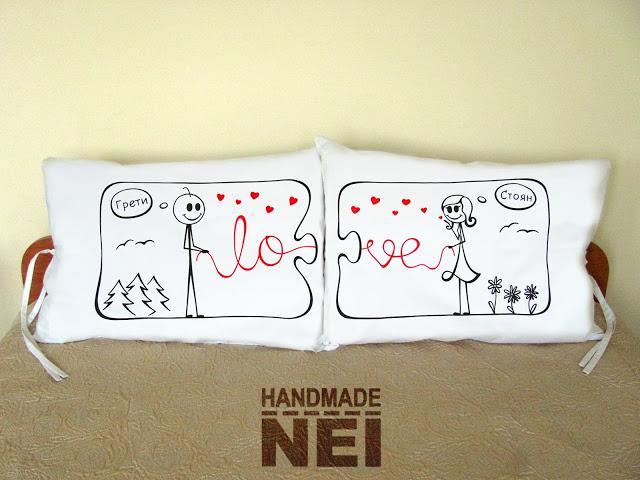"""Калъфки за възглавници за влюбени """"Любовен пъзел"""" - Handmade Nel"""