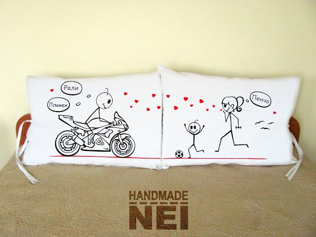 """Калъфки за възглавници за влюбени """"Моторист и спортуваща"""" - Handmade Nel"""