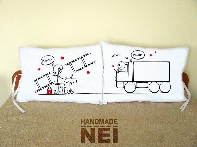 """Калъфки за възглавници за влюбени """"Пътища и кино"""" - Handmade Nel"""