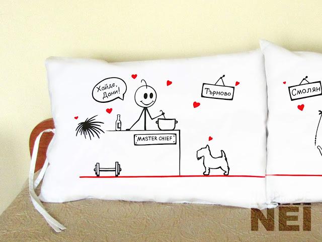 """Калъфки за възглавници за влюбени """"Домошари"""" - Handmade Nel"""