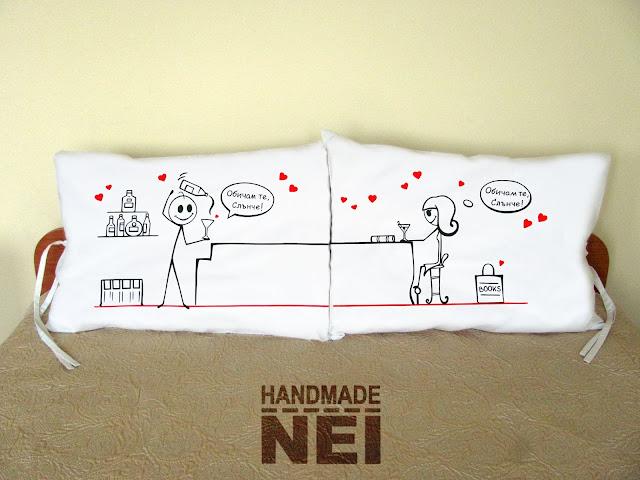 """Калъфки за възглавници за влюбени """"Любов на бара"""" - Handmade Nel"""