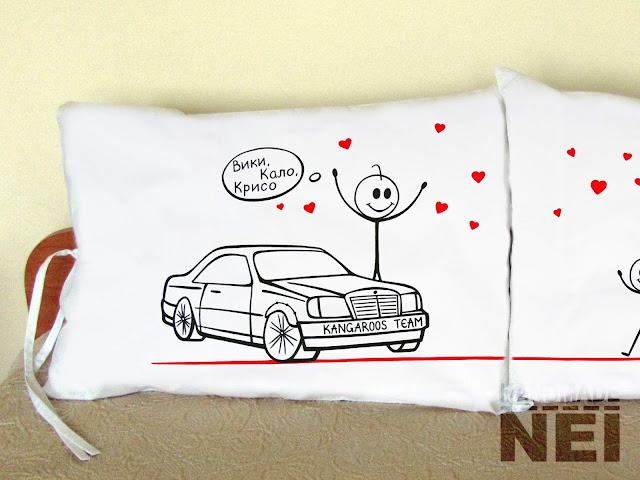 """Калъфки за възглавници за влюбени """"Дрифт"""" - Handmade Nel"""