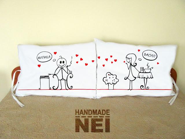 """Калъфки за възглавници за влюбени """"Заможно семейство"""" - Handmade Nel"""
