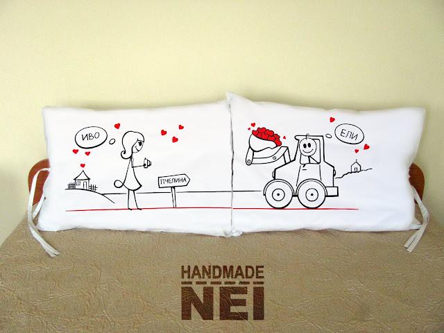 """Калъфки за възглавници за влюбени """"Трактор с любов"""" - Handmade Nel"""
