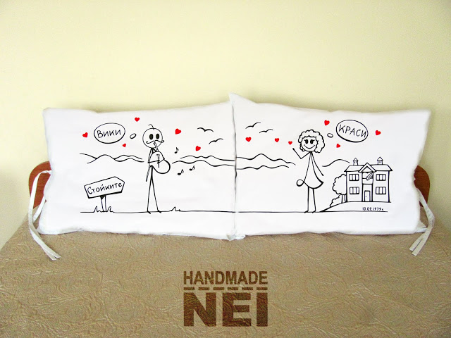 """Калъфки за възглавници за влюбени """"Влюбени в Родопа"""" - Handmade Nel"""