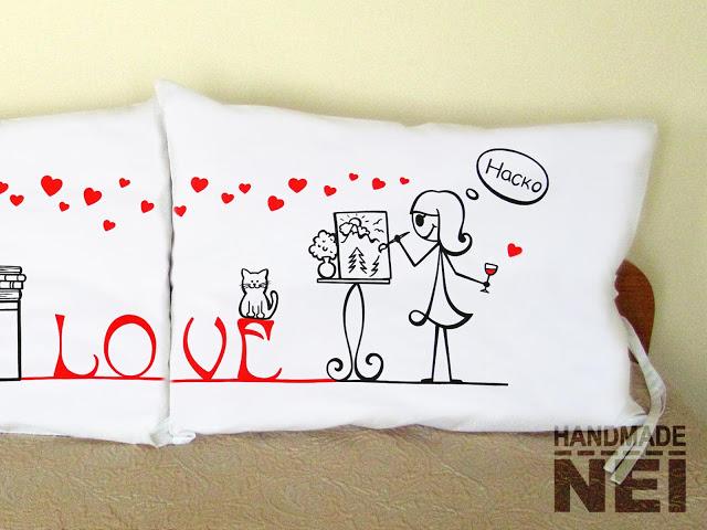 """Калъфки за възглавници за влюбени """"Веси и Наско"""" - Handmade Nel"""