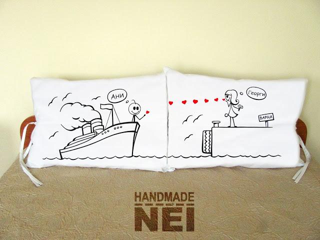 """Калъфки за възглавници за влюбени """"Големият кораб"""" - Handmade Nel"""