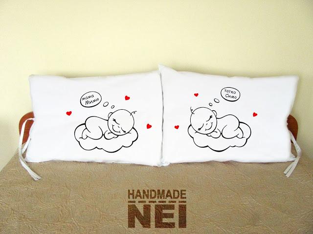 """Калъфки за възглавници за влюбени """"Мама и тати"""" - Handmade Nel"""