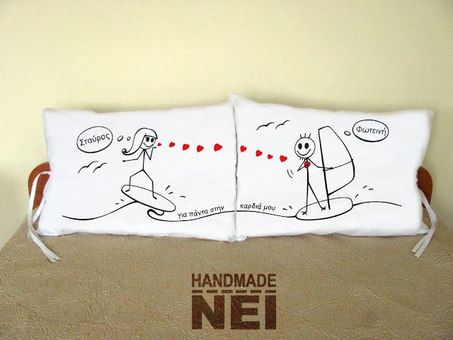 """Калъфки за възглавници за влюбени """"Сърфисти"""" - Handmade Nel"""