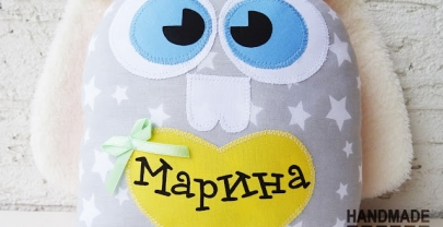 "Играчка зайче ""Марина"""