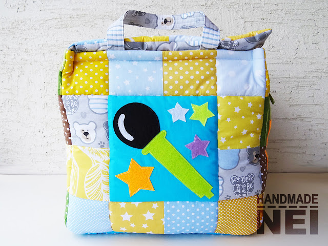 "Кош за играчки от плат ""Емко"" - Handmade Nel"