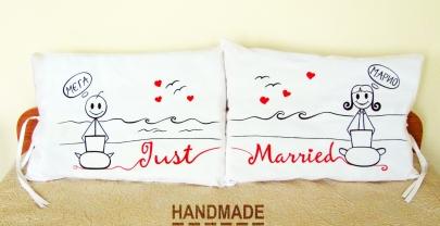 """Калъфки за възглавници за влюбени """"Just Married"""""""