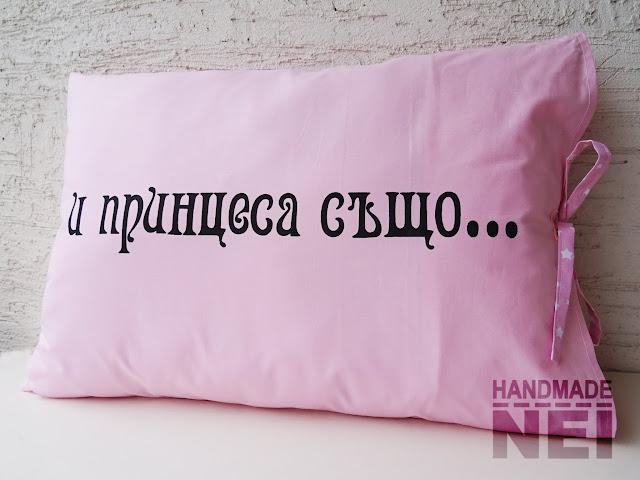 """Рисувана калъфка за възглавница """"адвокат Младенова"""" - Handmade Nel"""
