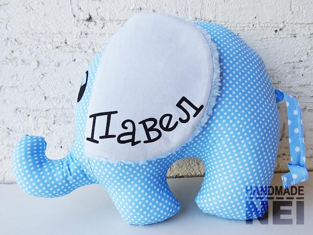 """Играчка слонче """"Павел"""" - Handmade Nel"""